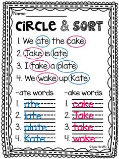 Long a CVCe reading practice!! Read the sentence, circle by word family, sort, and write. Lots of sorts, worksheets, literacy stations, and so much more that are no prep! Save yourself so much time & they're fun for the kids!