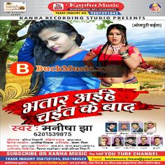 Latest Bhojpuri Chaita Mp3 Songs songs download, Bhojpuri Chaita Mp3