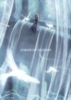 [LOL] Lux on tower   神之豆腐 [pixiv] http://www.pixiv.net/member_illust.php?mode=medium_id=36040617