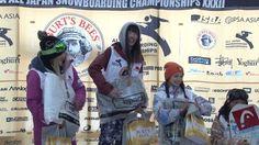 第32回JSBA全日本スノーボード選手権大会  ハーフパイプ競技