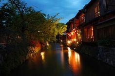 Shimbashi District - Kyoto