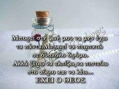 Faith In God, Vodka Bottle, Pray, Words, Quotes, Live, Quotations, Qoutes, Horse