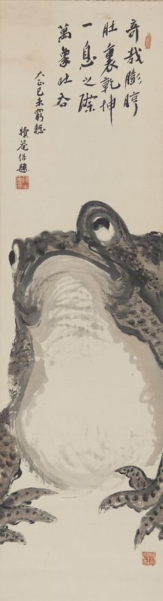 Large Toad  1919    Obaku Tokuan , (Japanese, active 1910 - 1935)  Taisho era     Ink and color on paper  W: 50.8 cm   Japan