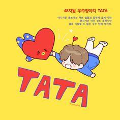 Tata x Taetae <3
