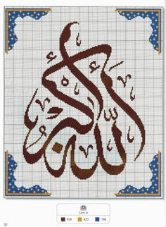 S Allah-u Ekber Cross Stitching, Cross Stitch Embroidery, Cross Stitch Patterns, Tiny Cross Stitch, Arabic Pattern, Cross Stitch Landscape, Celtic Designs, Needlework, Tapestry