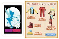 Pinocchio Winter Set (Hat, Jackt, Pants, Boots & Secret Password Ticket?) Disney Magical World, Crazy Games, Free Items, Family Guy, Pinocchio, Qr Codes, Anastasia, Ticket, Video Games
