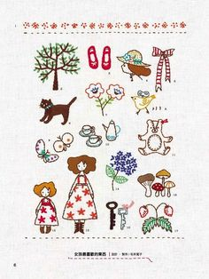 375 Embroidery Samplers Japanese Craft Book In by CollectingLife