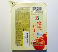 セブンイレブン:寒天ゼリー りんご味【糖質1.75g/カロリー0kcal】 | コンビニ de 糖質制限ダイエット