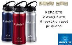 Διαγωνισμός με δώρο 2 ανοξείδωτα μπουκάλια νερού με φίλτρο Water Bottle, Drinks, Health, Life, Drinking, Beverages, Health Care, Water Bottles, Drink