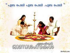 Malayalam scrap onam scrap onam wishes quotes and greetings malayalam scrap onam scrapmallu onam scrapmalayalamonamscraponam greetings card m4hsunfo