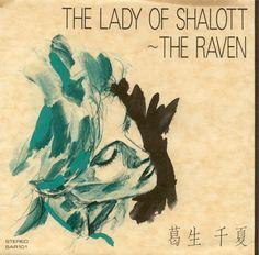 Chinatsu Kuzuu The Lady Of Shalott
