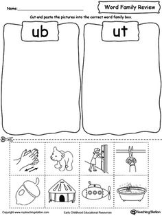 **FREE** Word Family Review Picture Sorting UB/UT Worksheet. Topics: Reading, and Word Families. #MyTeachingStation