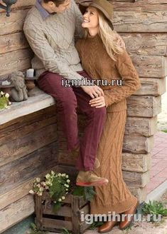 Шерстяной костюм рыжевато-коричневого цвета: пуловер и юбка с «косами». Вязание спицами