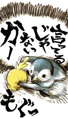 SAKAE&するば (@2saKae5) さんの漫画 | 121作目 | ツイコミ(仮)