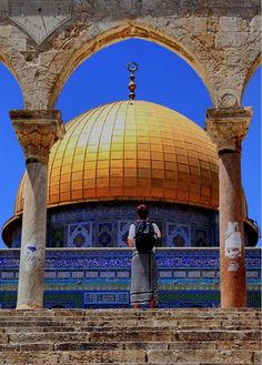 The dome of the rock atop the Temple Mount in the old city of Jerusalem.