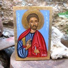 θαδδαιος All Hope Is Gone, Byzantine Icons, Patron Saints, Handmade Bags, Personalized Gifts, Gift Wrapping, Colours, Painting, Character
