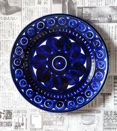 """Ulla Procopé, """"Valencia"""" tableware for Arabia Finland, 1960"""