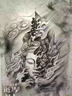 art and drawings Buddha Tattoo Design, Buddha Tattoos, Body Art Tattoos, Japanese Tattoo Art, Japanese Art, Hannya Tattoo, Full Tattoo, Thai Tattoo, Asian Tattoos