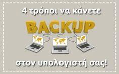 Backup στον υπολογιστή σας! Usb Flash Drive