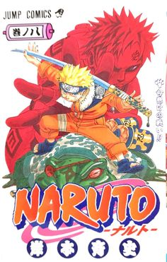 download naruto book pdf