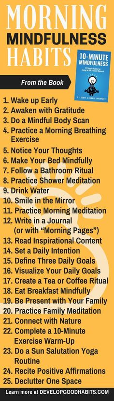 71 Mindfulness Exercises for Living in the Present Moment Morning Mindfulness excercises & habits Mindfulness Exercises, Mindfulness Meditation, Vipassana Meditation, Meditation Retreat, Easy Meditation, Mindfulness Activities, Mindfulness Practice, Meditation Quotes, Mental Training