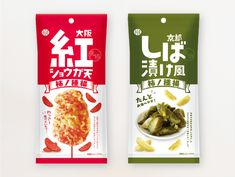 大阪にあるパッケージデザイン制作会社