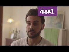 """الفيديو السوري حول العالم: أنا من سوريا : """"سرسرية """" بموسيقى أوروبية"""