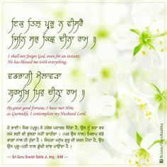 #Sikh #Waheguru #Gurbani Guru Granth Sahib Quotes, Sri Guru Granth Sahib, Sikh Quotes, Gurbani Quotes, Good Fortune, Perfection Quotes, Inspirational Thoughts, People Around The World, Trust God