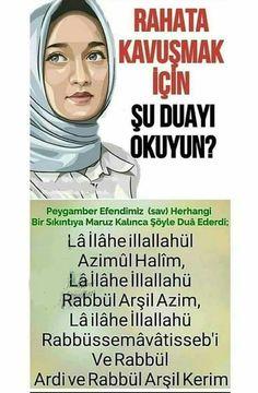 Allah Islam, Mat Exercises, Instagram Story Ideas, Arabic Words, Make Time, How To Do Yoga, Quran, Verses, Prayers