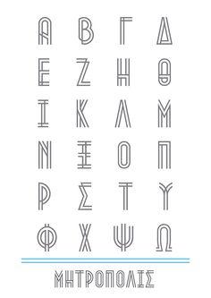 Metro #fonts #design #graphicdesign