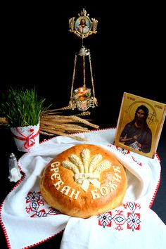Serbian Christmas, English Christmas, Christmas Scenes, Christmas Cards, Best Merry Christmas Wishes, Holiday Bread, Serbian Recipes, Serbian Food, White Gift Boxes