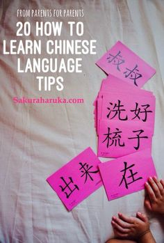 20 How to Learn Chinese Language Tips | from parents for parents #singapore #family #education #preschool #school #chinese
