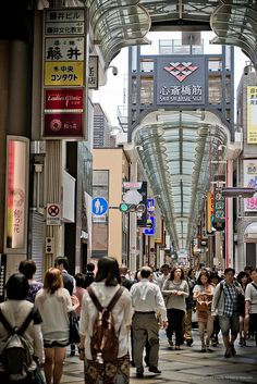 This is Shinsaibashi Suji, shotengai (covered shopping mall) in Shinsaibashi, Osaka. My first job in Japan ever was nearby so I walked here often. Alone. First year living in Japan is the toughest. But it gets better! -Lily