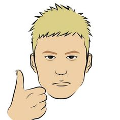 WORLD CUP 2014 coming soon...! GO!JPN! #mineportraitapp #mineportrait #mine #portrait #selfie #iphoneapp #app #new #instagood #celebrity #japan #sports #worldcup #soccer #player #athlete #honda #hondakeisuke #本田圭佑