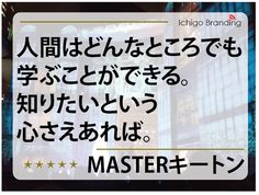 http://ameblo.jp/ichigo-branding1/entry-11449447537.html