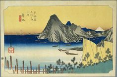 Utagawa Hiroshige - Imaguri, 1833