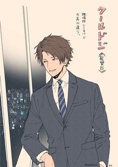 """那多ここね on Twitter: """"クールドジ男子シリーズ④ ≪仮想デート編≫ きっとデートするとこんな感じ。 #クールドジ男子… """" Cute Anime Boy, Anime Guys, Character Drawing, Character Design, Manga Art, Anime Art, Interesting Drawings, Anime Boyfriend, Anime Life"""