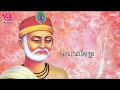 Sadguru Dev Manaya Ho Saiyaan: Kabeer Bani Sung By Prahlad Tipania Believe In God Quotes, Quotes About God, What Is Meditation, Motivational Stories, Daily Quotes, Singing, Religion, Youtube, Allah