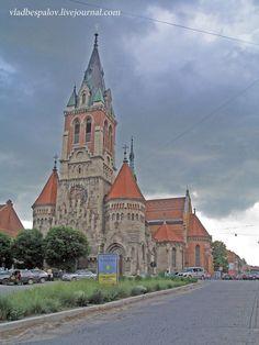 Містечко Чортків на Тернопільщині