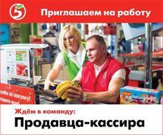 Работа, вакансии, база резюме, поиск работы на HeadHunter (hh.ru)