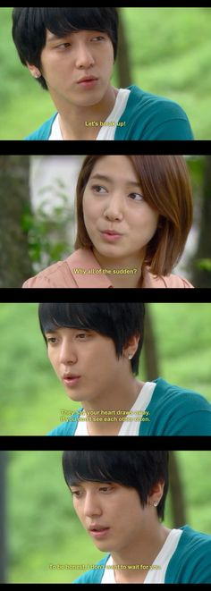Heartstrings | Jung Yong Hwa as Lee Shin and Park Shin Hye as Lee Gyu Won |  And there's the sound of our hearts breaking yet again....