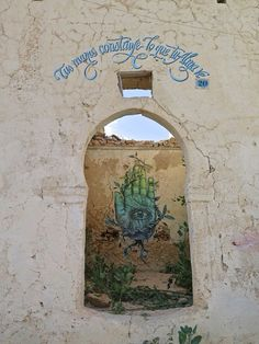 "by Alexis Diaz - ""Your hands build what your soul sees"" - for the Djerbahood project - Djerba, Tunisia - July 2014"