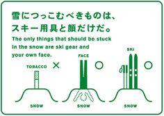 Japaneses Smoking Manners.