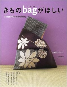 Japanese Embroidery Kimono I Want Kimono Bags - Japanese Embroidery Pattern Book by Naoko Shimoda - JapanLovelyCrafts - Sashiko Embroidery, Learn Embroidery, Japanese Embroidery, Embroidery Patterns, Embroidery Stitches, Fabric Bags, Kimono Fabric, Bag Patterns To Sew, Sewing Patterns