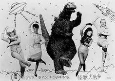 Godzilla Dancing
