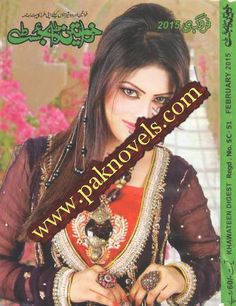 Pakistani Urdu Novels: Download Monthly Khawateen Digest , February 2015