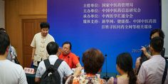 Профессор Сюй Минтан с 30 июня по 2 июля 2017 года участвовал в пекинской конференции, посвященной реализации закона о традиционной китайской медицине (подробно https://www.kundawell.com/ru/syuj-mintan-uchastvoval-v-konferentsii-posvyashchennoj-realizatsii-zakona-o-tkm)