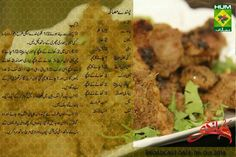 F Dawood Chicken 1000+ images about bih...