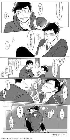 【おそ松さん】「そんな顔しないでくれ」(6つ子マンガ) | びーたま