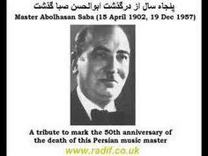 Tribute to Ostad Saba ابوالحسن صبا from students Banan & ..